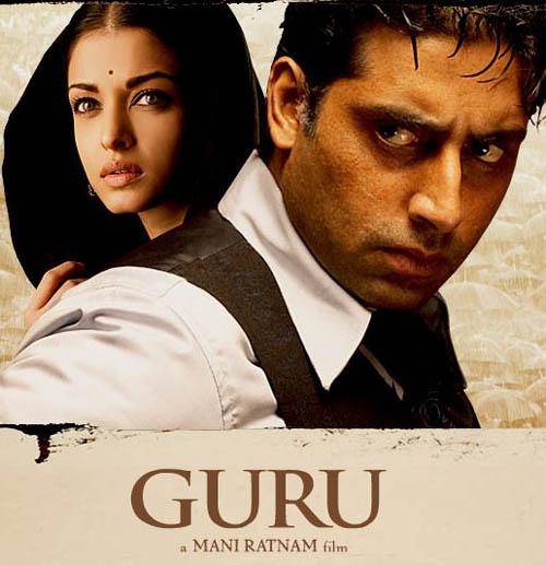 �guru� movie review gurubhai mani ratnam sachiniti