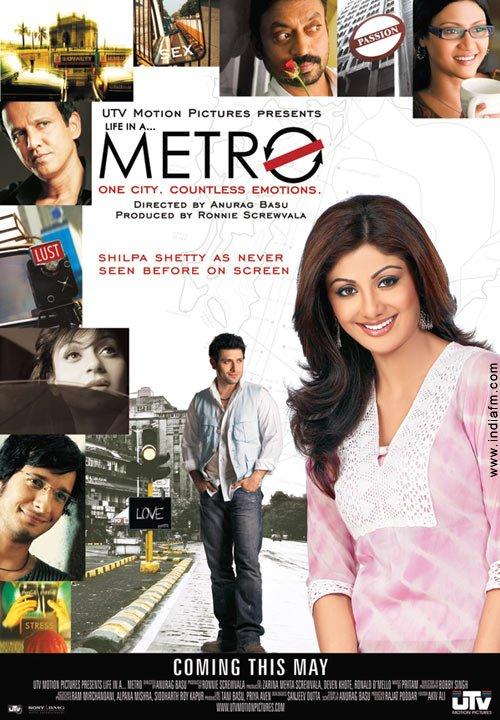 metro-snap.jpg